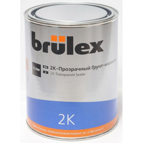 2К Грунт-изолятор + Отвердитель нормальный Brulex, объем 1,0 литр + 0,5 литра
