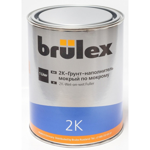 2К Грунт-наполнитель wet-on-wet Brulex, объем 1,0 литр