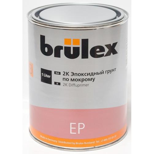 """2К EP Грунт """"по мокрому"""" + отвердитель Brulex, объем 1л + 0,5л"""