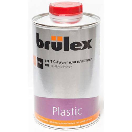 1К Грунт для пластика Brulex, объем 1л