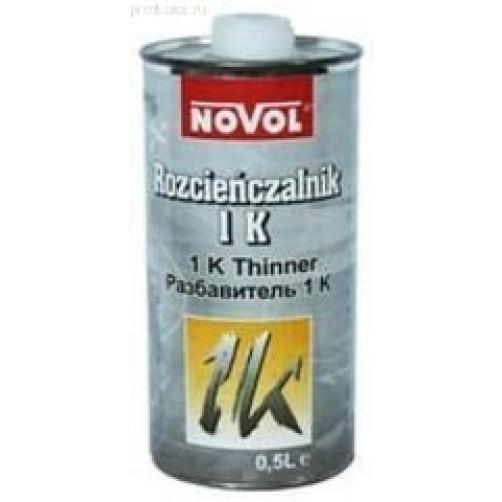 Разбавитель для грунта К1 NOVOL, уп. 0,5 л