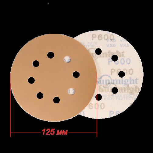 Sunmight Gold шлифовальный диск D-125 мм, 8 отв., P220