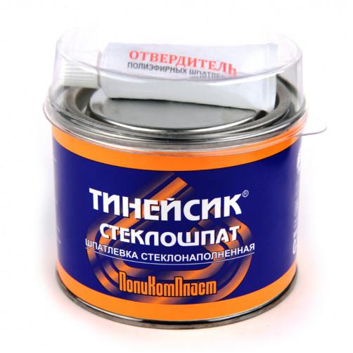 """Шпатлевка 2К полиэфирная со стекловолокном """"Тинейсик-Стеклошпат"""" ПолиКомПласт, уп. 0,5 кг"""