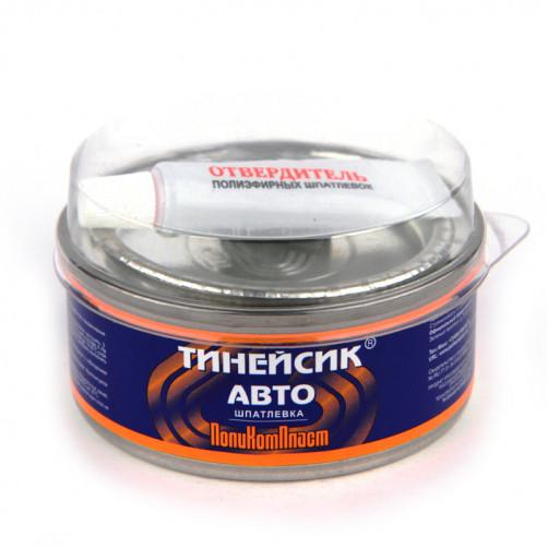 """Шпатлевка двухкомпонентная полиэфирная """"Тинейсик-авто"""" ПолиКомПласт, уп. 0,15 кг"""