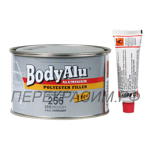 Body 255 ALU Шпатлевка с алюминием 1 кг