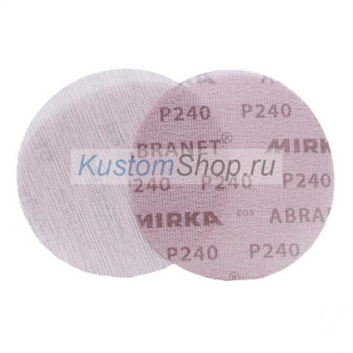Mirka Abranet шлифовальный диск, сетка, D-150 мм, Р80