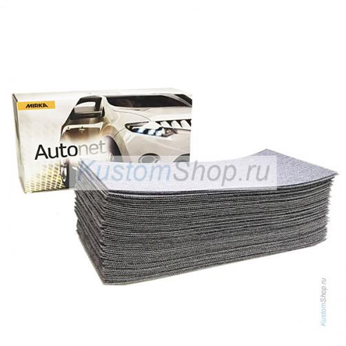 Mirka Autonet Grip шлифовальная полоска на сетчатой основе 115х230 мм, P180, 1 шт / уп50