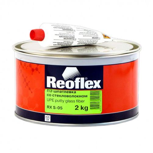 Шпатлевка со стекловолокном Reoflex Glass fiber RX S-05, уп. 2кг