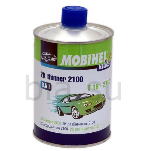 Разбавитель  2100 Mobihel, для 2К бесцв. лака, уп. 0,5 л