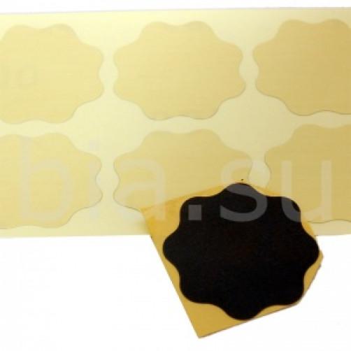 Kovax, P2000 Микроабразивный цветок Yellow film