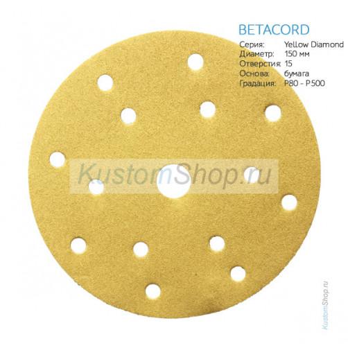 Betacord Yellow Diamond шлифовальный диск D-150 мм, 15 отв., P320, 100 шт