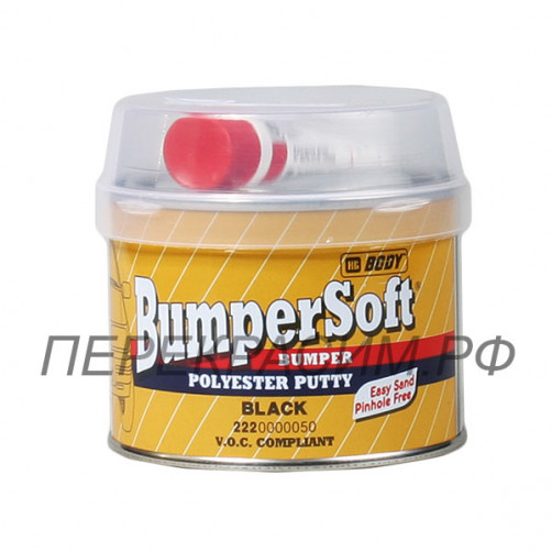 Body 222 BUMPERSOFT Шпатлевка для пластика 250 г