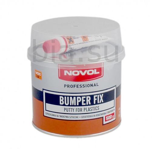 Шпатлевка автомобильная полиэфирная NOVOL Bumper Fix (для пластика), уп. 0,5 кг