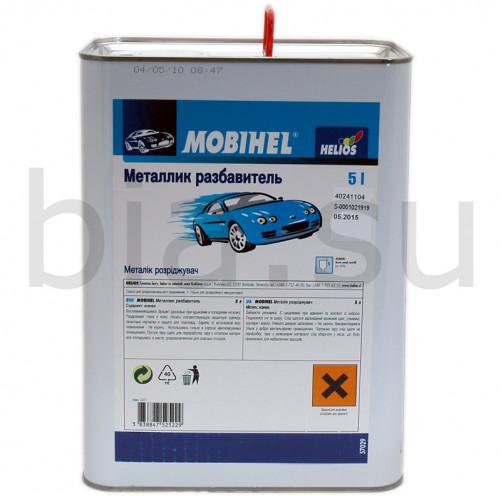 Разбавитель Mobihel, для металликов, уп. 5 л