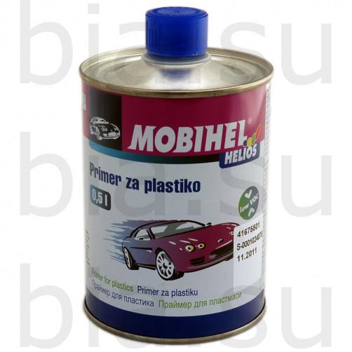 Грунт для пластмассы Mobihel, уп. 0,5л