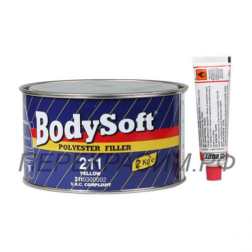 Body 211 SOFT шпатлевка полиэфирная 2 кг