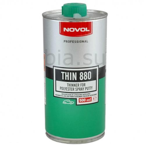 Разбавитель для жидкой шпатлевки NOVOL THIN 880, уп. 0,5 л