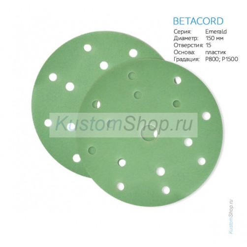 Betacord Emerald шлифовальный диск D-150 мм, 15 отв., P800, 100 шт
