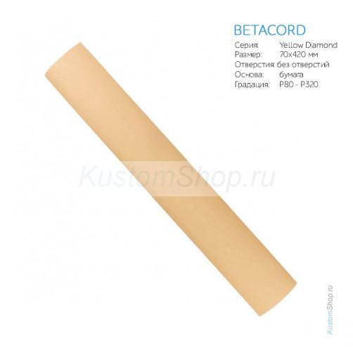 Betacord Yellow Diamond шлифовальная полоска 70х420 мм, без отв, P80, 50 шт