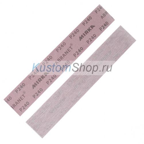 Mirka Abranet шлифовальная полоска на сетчатой основе 70x420 мм, P360, 1 шт / уп50