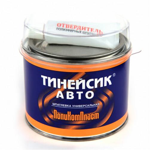 """Шпатлевка двухкомпонентная полиэфирная """"Тинейсик-авто"""" ПолиКомПласт, уп. 0,5 кг"""