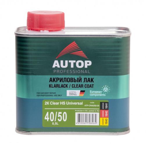 2K Clear HS Universal 40/50, лак акриловый AUTOP, уп. 0,5л