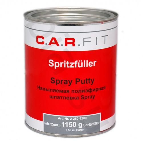 CF 2K Spray Шпатлевка полиэфирная напыляемая C.A.R.FIT (Карфит) уп.1,2 кг