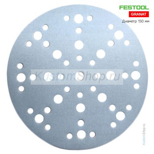Festool Granat STF шлифовальный диск D-150 мм, 48 отв., P1500, 50 шт