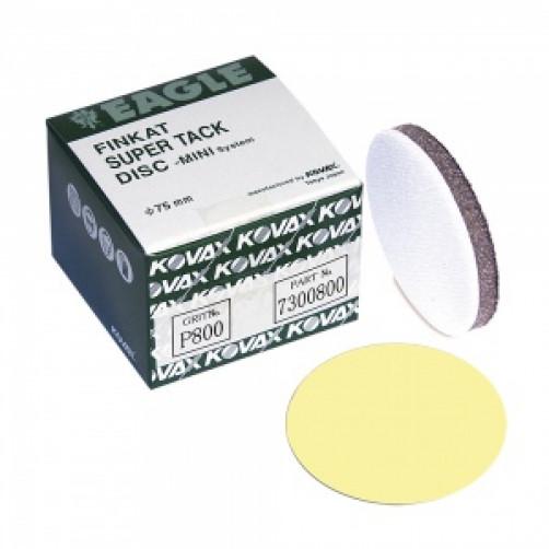 Kovax, P800 Абразивный круг Yellow film 75 mm