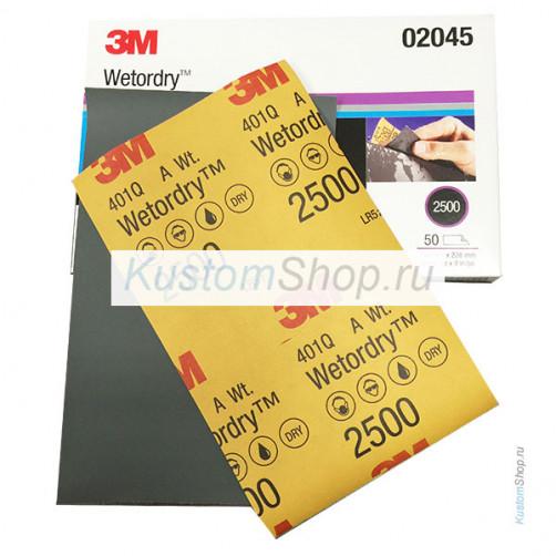 3М 02045 401Q наждачная бумага микротонкая влагостойкая 138х230 мм, P2500