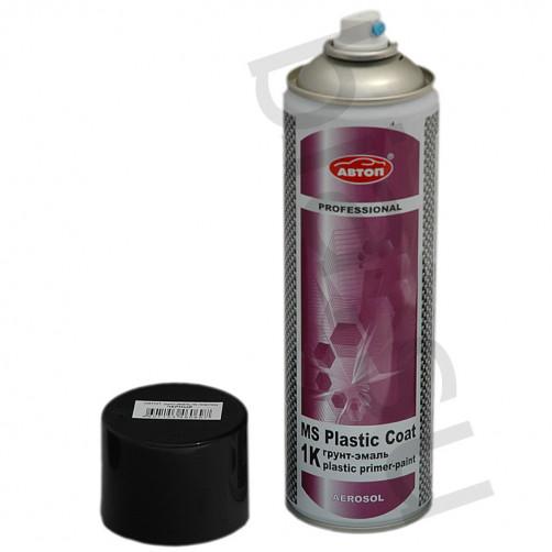 Грунт-эмаль для пластика (черный) Автоп, уп. 650 мл, (аэрозоль)