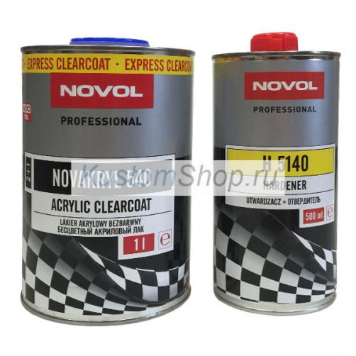 Novol 540 лак автомобильный MS быстрый 1+0,5 л