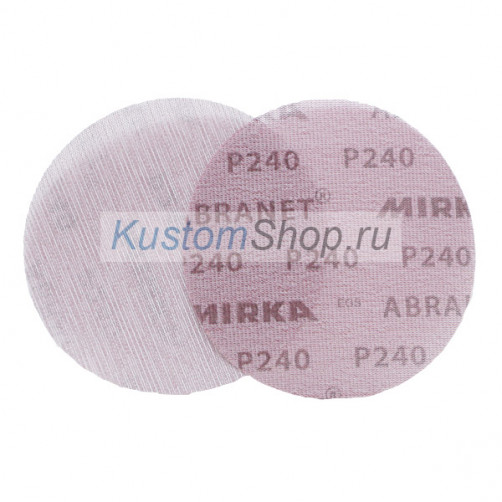Mirka Abranet шлифовальный диск, сетка, D-150 мм, Р120