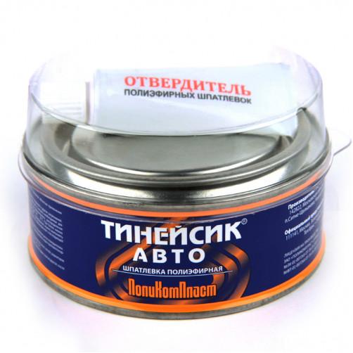 """Шпатлевка двухкомпонентная полиэфирная """"Тинейсик-авто"""" ПолиКомПласт, уп. 0,35 кг"""